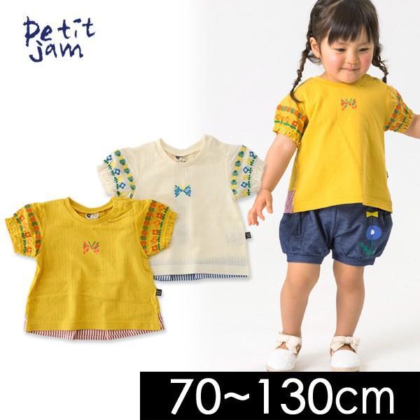 メール便可 プチジャム 袖刺繍Tシャツ P307028-13M キッズ ベビー トップス 半袖 女の子 かわいい 子供服 Petit jam 4018829