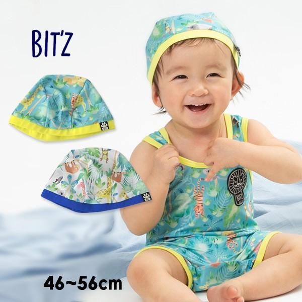 メール便可 ビッツ B276049-56M ジャングル総柄スイムキャップ キッズ ベビー 帽子 ぼうし 水着 スイムグッズ 海 プール 子供服 Bitz 7009109