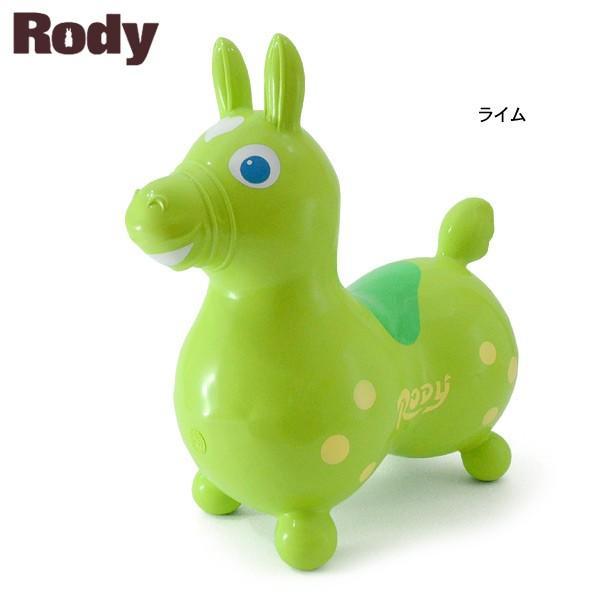 ロディ ノンフタル酸ロディ本体(ライム)正規品 4582294720124-MG キッズ ベビー おもちゃ 出産祝い 贈り物 ギフト 内祝い RODY 7000634 クリスマス 誕生日
