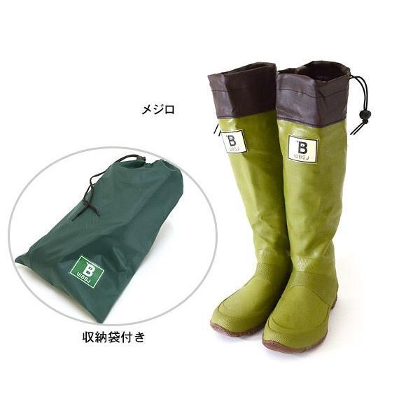 バードウオッチング バードウォッチング長靴[SS〜3L] 日本野鳥の会 レインブーツ レディース メンズ BW-04-X3 8000885