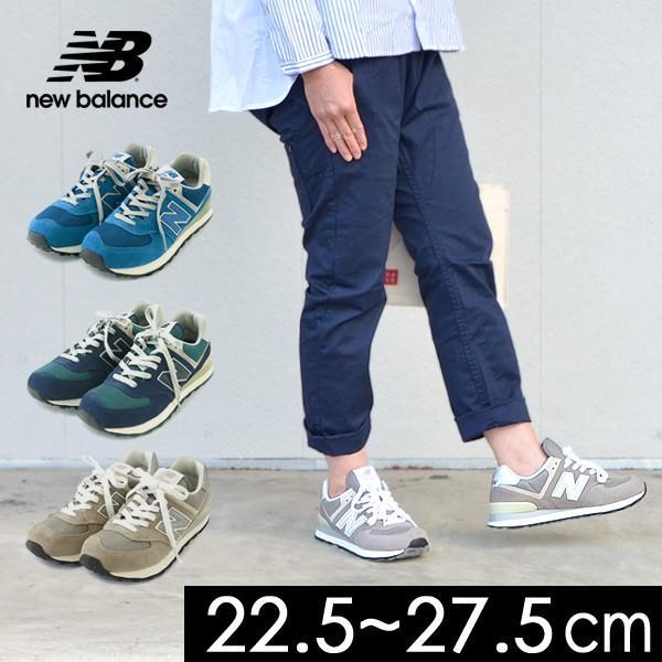 ニューバランスML574-F5 22.5-27.5cm ML574レディースメンズキッズジュニア靴くつクツスニーカー親子おそろい