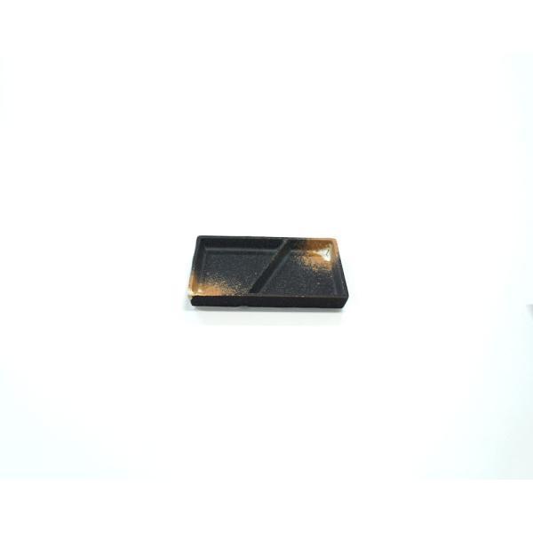 小皿 薬味皿 W12.5cm 二つ仕切り皿(斜) 備前吹シリーズ|marumotakagi