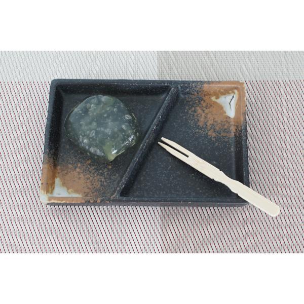 小皿 薬味皿 W12.5cm 二つ仕切り皿(斜) 備前吹シリーズ|marumotakagi|02