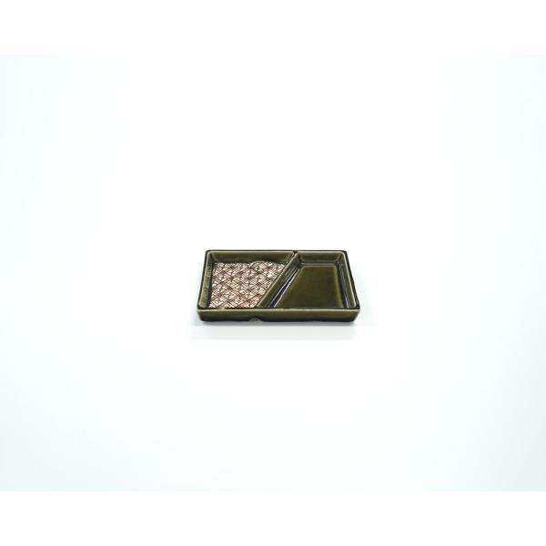 小皿 薬味皿 W12.5cm 二つ仕切り皿(斜) 格子織部シリーズ marumotakagi