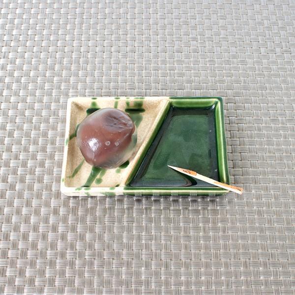 小皿 薬味皿 W12.5cm 二つ仕切り皿(斜) 乱織部シリーズ marumotakagi 02