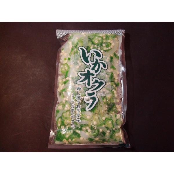 いかオクラ250g いかおくら|marunaka|02