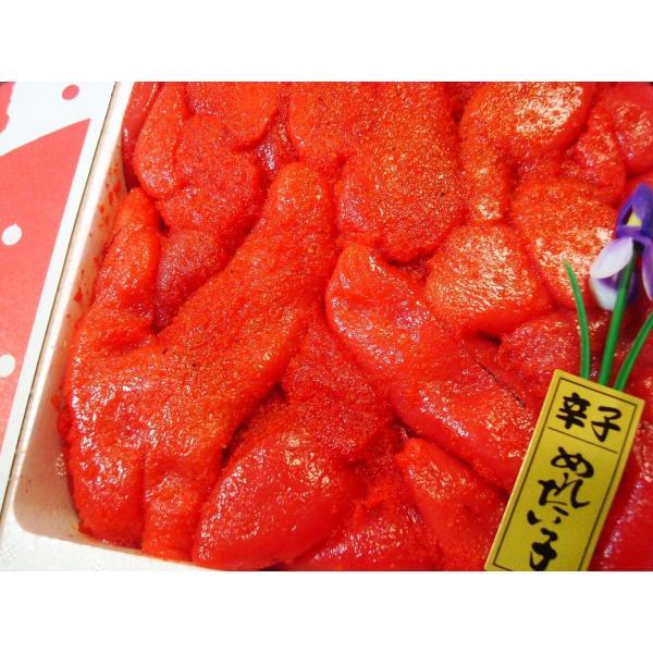 訳アリ 博多辛子明太子1kg(博多ふくいち)焼き明太やスパゲティに最適! 明太子 辛子明太子 めんたいこ メンタイコ