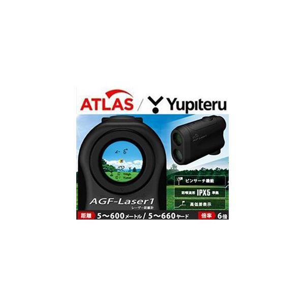 ユピテル ATLAS アトラス AGF-Laser1 高低差表示機能付レーザー距離計|maruni-sports