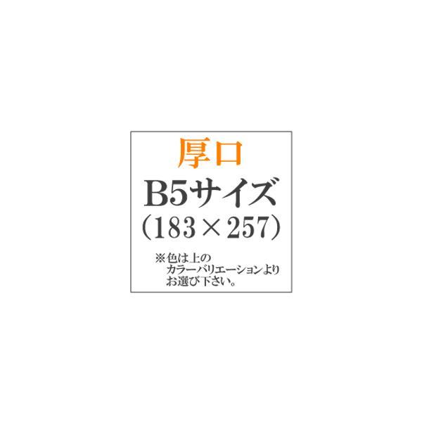【ファーストヴィンテージ 厚口】 40枚入りB5(182×257)  厚み103kg 【クロネコDM便対応可】