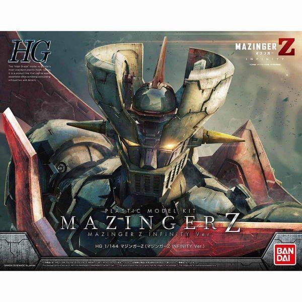 HGマジンガーZ(マジンガーZINFINITYVer.)1/144プラモデル組み立てキット