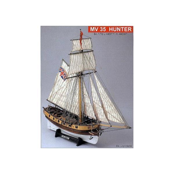 ハンター (17世紀の中頃、英国海軍密輸入者取締船) 【マモリ1:MV35木製帆船組立キット】