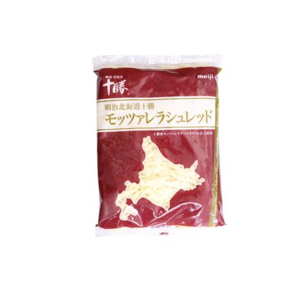 モッツァレラチーズ シュレッド1kg(クール便)【C】