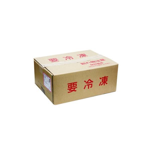 【冷凍生地】イングリッシュマフィン 88個入 1C/S【F】クール便扱い商品