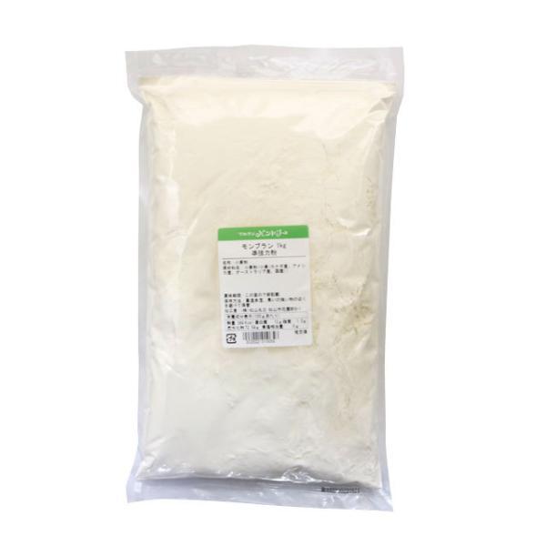 準強力粉モンブラン 1kg 高級フランスパン用粉 賞味期限21.10.12