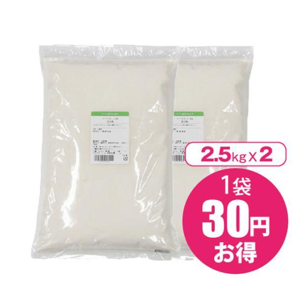 強力粉 イーグル 5kg(2.5kg×2)賞味期限2021.12.22