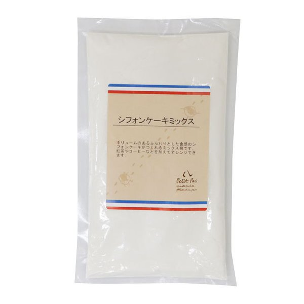 シフォンケーキミックス 250g