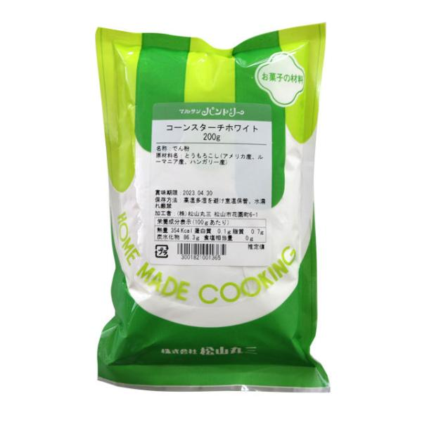 コーンスターチ(とうもろこし澱粉) 200g