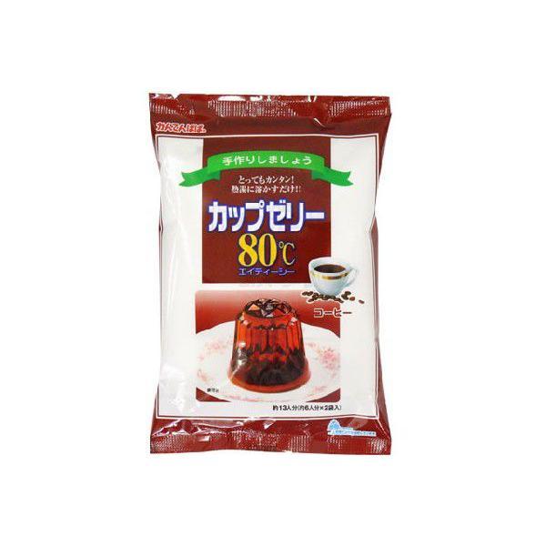 カップゼリー コーヒー 100g×2入(かんてんぱぱ)