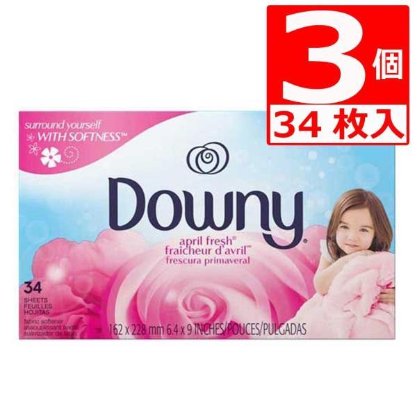 ダウニーシート34枚入 Downy Sheets 乾燥機用ドライシート 34枚×3個 送料無料  エイプリルフレッシュ