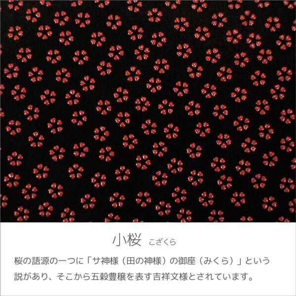 印伝 甲州印伝 印傳屋 合切袋 巾着 3005 小桜 黒地×赤漆 マチ付き 女性用 レディース 和柄 YM02 marusima 04