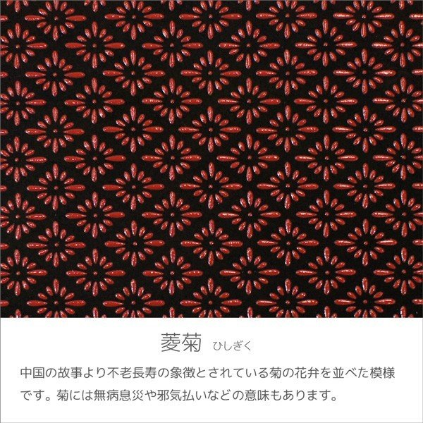 印伝 甲州印伝 印傳屋 合切袋 巾着 3005 菱菊 黒地×赤漆 マチ付き 女性用 レディース 和柄 YM02|marusima|04