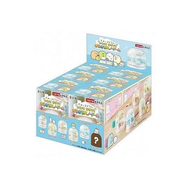アガツマ 【BOX販売】すみっコぐらし つくってかざって きらきらスノードーム(1BOX 6個入り※全種類入り) 対象年齢 5歳以上