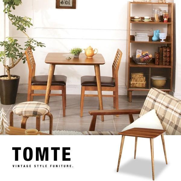 Tomteトムテ 木製ダイニングテーブル 75×75cm 2人用 1人用 ワンルームや一人暮らし・ご夫婦にも|marusyou