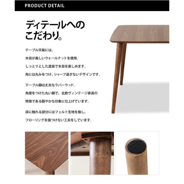 Tomteトムテ 木製ダイニングテーブル 75×75cm 2人用 1人用 ワンルームや一人暮らし・ご夫婦にも|marusyou|03