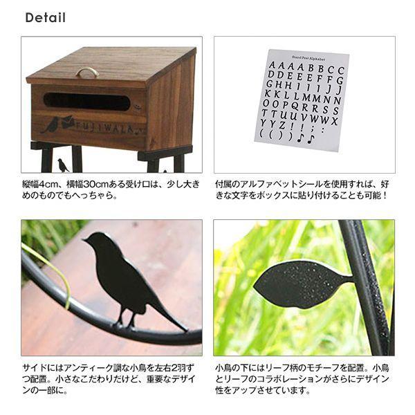 木製×アイアン風スタンドポスト nico 郵便受け 郵便ポスト 一戸建て用 宅配ボックス 工事不要スタンド型[j]|marusyou|05