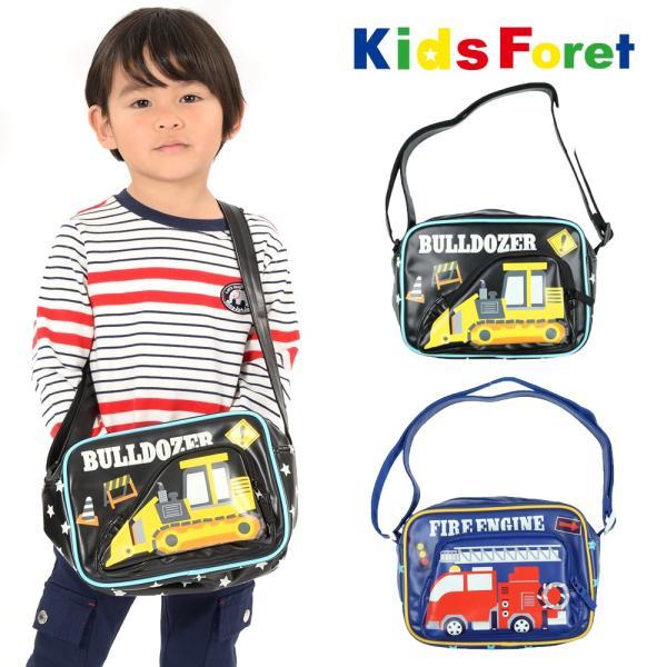 【子供服】 Kids Foret (キッズフォーレ) 働く車通園バッグ・鞄・ショルダーバッグB11667|marutaka-iryo
