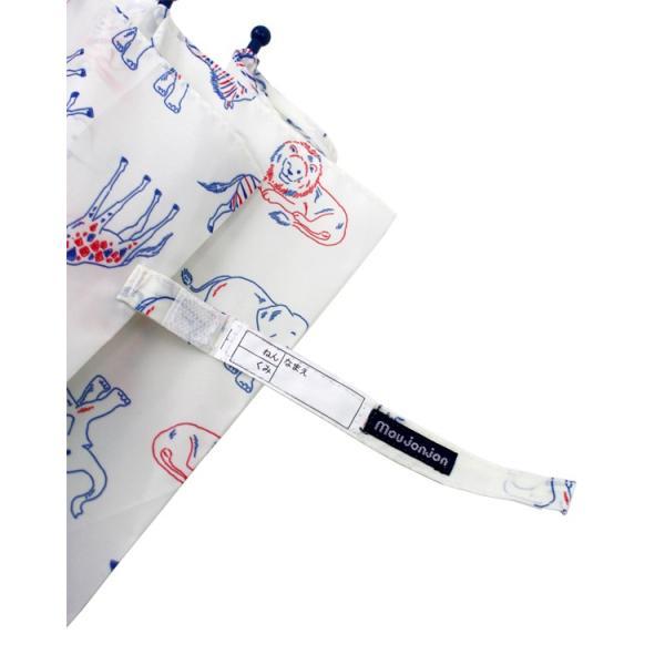 子供服 moujonjon ムージョンジョン 花・動物総柄かさ SS〜M B81816|marutaka-iryo|05