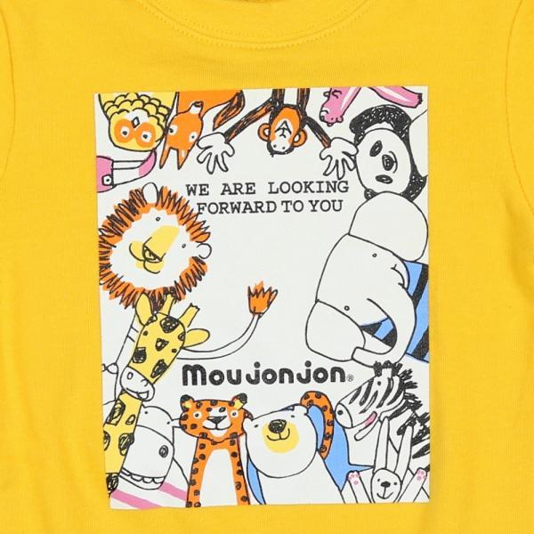 60d716e32b955 子供服  moujonjon (ムージョンジョン) 日本製ベア裏毛柄違いトレーナー ...