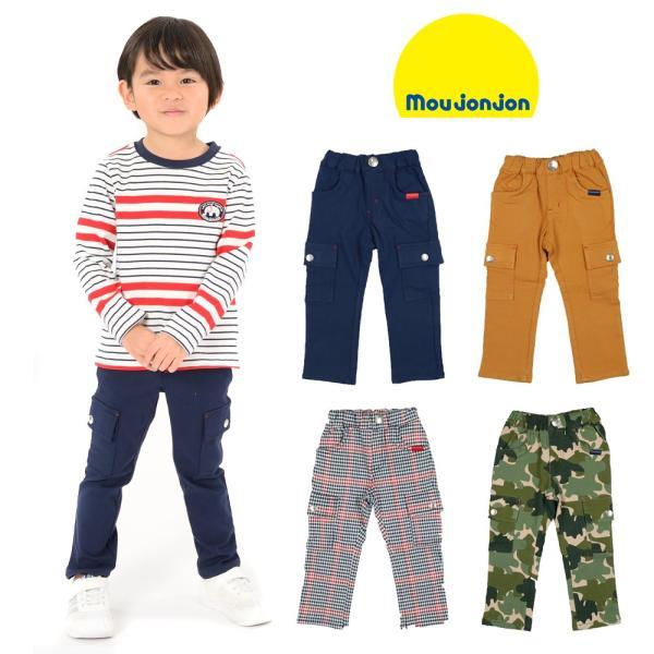 【子供服】 moujonjon (ムージョンジョン) のびふわツイルカーゴパンツ 80cm〜130cm M11000|marutaka-iryo