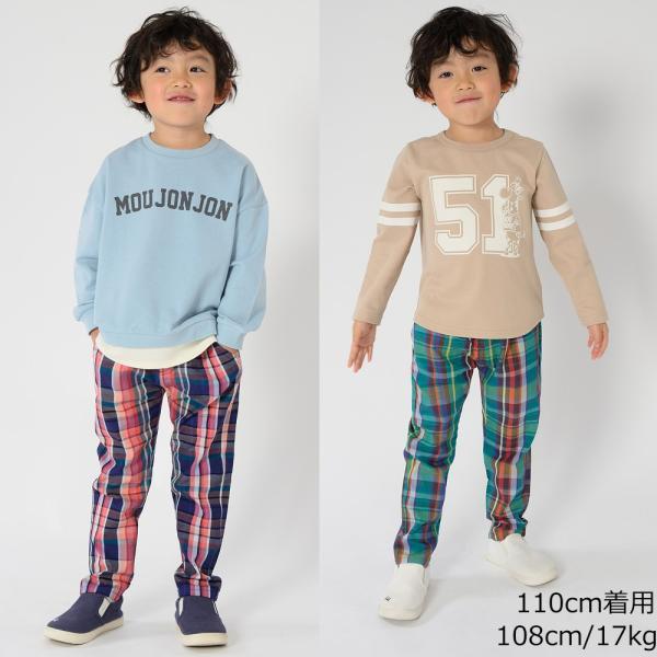 おそろい:キッズ 子供服 moujonjon (ムージョンジョン) チェック柄・無地パンツ 80cm〜140cm m13007|marutaka-iryo|11