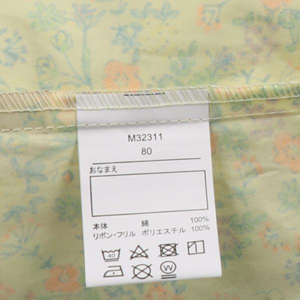 キッズ 子供服 moujonjon (ムージョンジョン) リボンフリル付き花柄チュニックワンピース 80cm,90cm m32311 marutaka-iryo 08