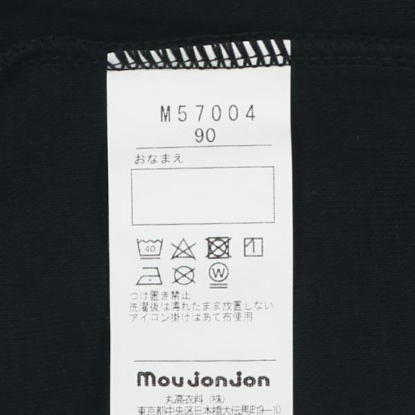 子供服 moujonjon (ムージョンジョン) 日本製ロゴ刺繍入りリップルフライスパンツ 80cm〜140cm M57004|marutaka-iryo|14