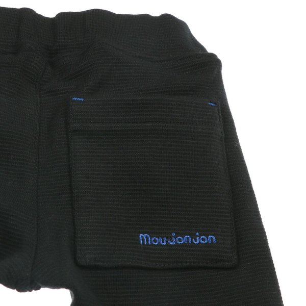 子供服 moujonjon (ムージョンジョン) 日本製ロゴ刺繍入りリップルフライスパンツ 80cm〜140cm M57004|marutaka-iryo|10