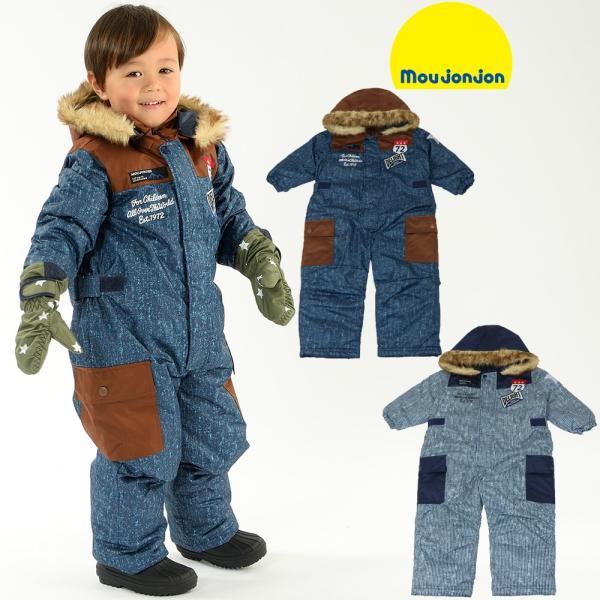 30%OFF:子供服 moujonjon (ムージョンジョン) デニム風スノーコンビ・スキーウェア 90cm〜120cm M60191 marutaka-iryo