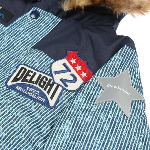 30%OFF:子供服 moujonjon (ムージョンジョン) デニム風スノーコンビ・スキーウェア 90cm〜120cm M60191 marutaka-iryo 09