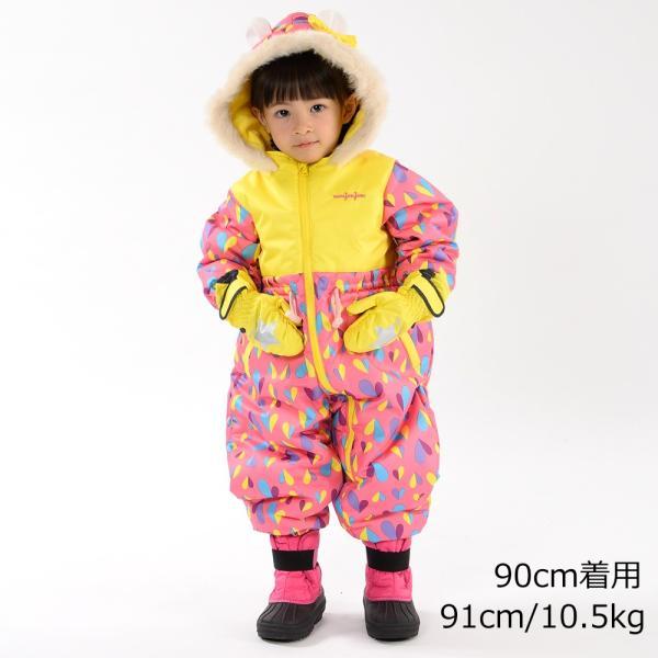 クーポン対象:30%OFF:【子供服】 moujonjon (ムージョンジョン) ハート柄スノーコンビ・ジャンプスーツ 80cm〜95cm M60197 marutaka-iryo 10