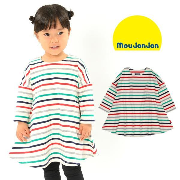 子供服 moujonjon ムージョンジョン ネット限定日本製ボーダーワンピース 80cm〜140cm M60350 限定販売|marutaka-iryo