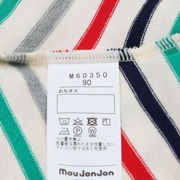 子供服 moujonjon ムージョンジョン ネット限定日本製ボーダーワンピース 80cm〜140cm M60350 限定販売|marutaka-iryo|07