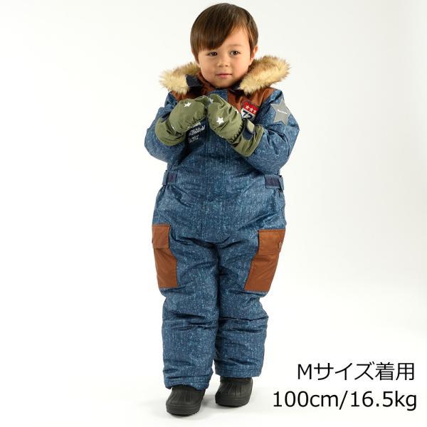 クーポン対象:30%OFF:【子供服】 moujonjon (ムージョンジョン) デニム風・ノルディック・星柄スノーグローブ・手袋 S,M M61891 marutaka-iryo 11