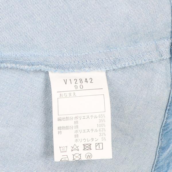 キッズ 子供服 Daddy Oh Daddy (ダディオダディ) デニムキャミ重ね着風Tシャツ 80cm〜150cm v12842|marutaka-iryo|08