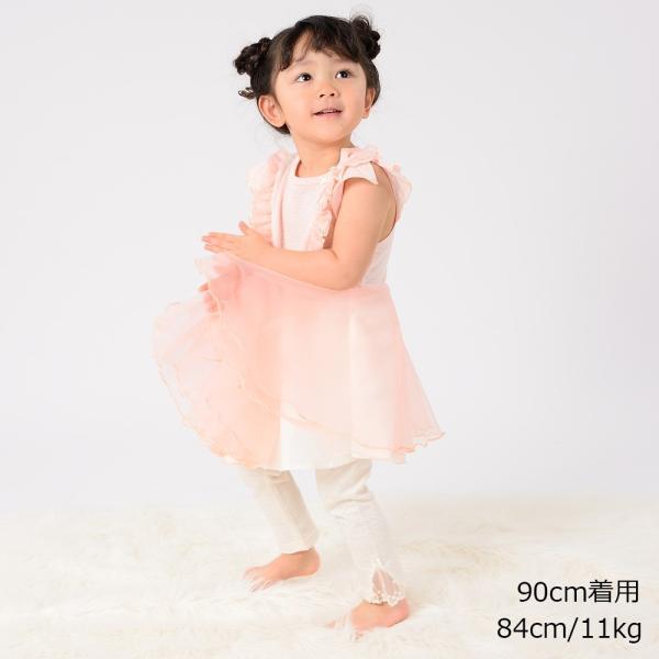 20春セール 子供服 Kids zoo (キッズズー) 裾レースリボン付きパンツ・レギンス・スパッツ 70cm〜95cm W23000|marutaka-iryo|09