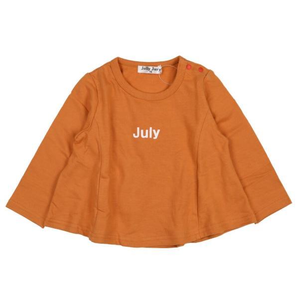 【子供服】 Jolly Jury (ジョリージュリー) ネット限定ロゴプリントフレアートレーナー 80cm〜130cm Z50614|marutaka-iryo|02