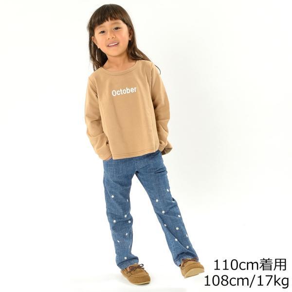 【子供服】 Jolly Jury (ジョリージュリー) ネット限定ロゴプリントフレアートレーナー 80cm〜130cm Z50614|marutaka-iryo|12