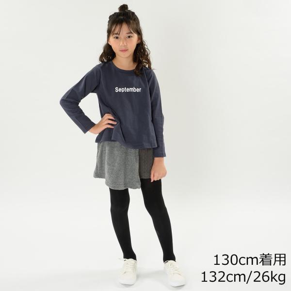 【子供服】 Jolly Jury (ジョリージュリー) ネット限定ロゴプリントフレアートレーナー 80cm〜130cm Z50614|marutaka-iryo|13