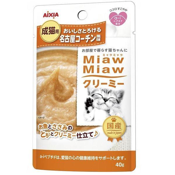 アイシア MMクリーミー 名古屋コーチン風味 40g ×48セット