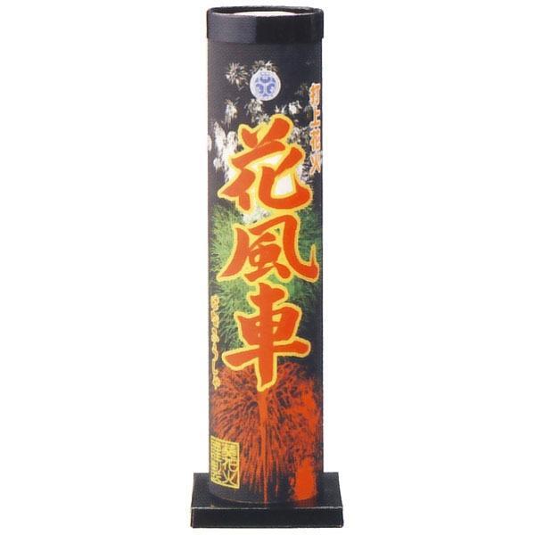 打ち上げ花火 花風車 (60入り)
